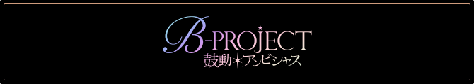 B-Project 1st OFFICIAL SITE